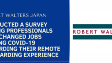 Robert Walters Japan conducted a survey among professionals who changed jobs during Covid-19 regarding their remote onboarding experience