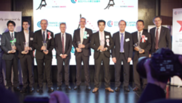 Vidéo des French Business Awards 2018
