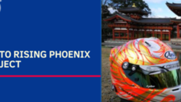 KYOTO Rising Phoenix Project