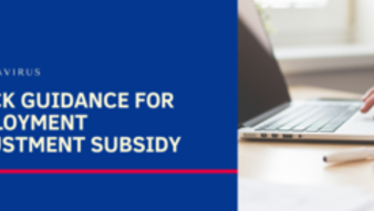 Quick Guidance for Employment Adjustment Subsidy