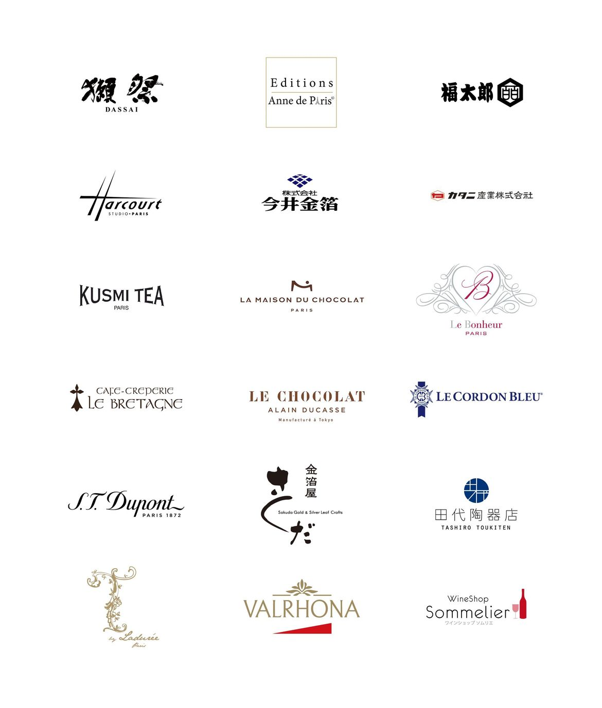 Brands participating