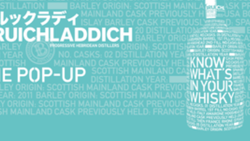 Bruichladdich Distillery is setting up a whisky pop-up at Roppongi Hills