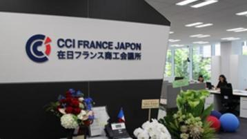 Un nouveau Business Center à la CCI France Japon