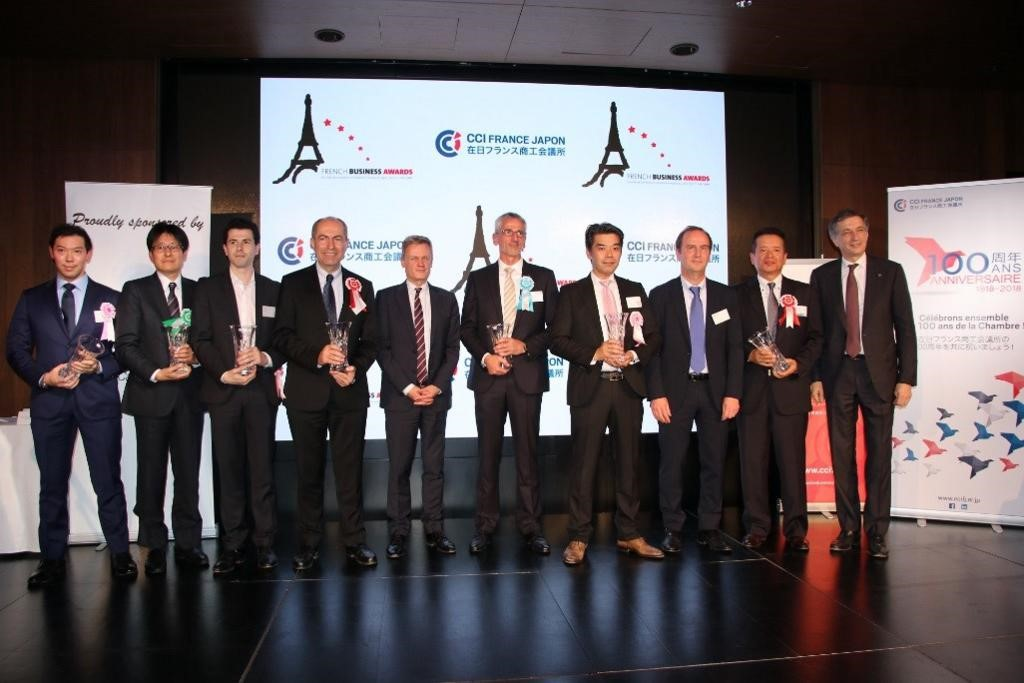 French Business Awards 2018